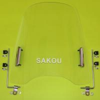 Ветровое стекло SAKOU