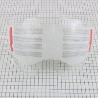 Стекло шлема HF-221