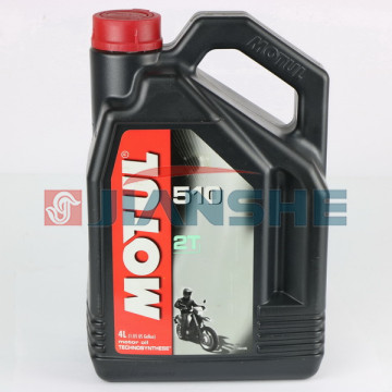 Масло Motul 510 2T Technosynthese 4 литра