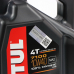 Масло Motul 7100 4T 10W40 4 литра