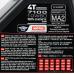 Масло Motul 7100 4T 10W60 1 литр