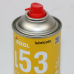 Аэрозоль для смазки цепных приводов BIZOL Chain+ L53 0,4 л.