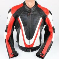 Мотокуртка кожаная черно-бело-красная  NF-8117 ATROX