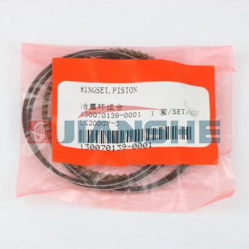 Поршневые кольца (комплект) Loncin LX200GY-3 Pruss