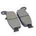 Колодки тормозные задние LX250GS-2A