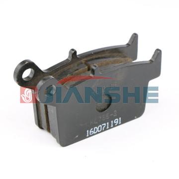 Колодки тормозные задние LX250GY-3