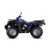 Квадроцикл JIANSHE JS400ATV-3