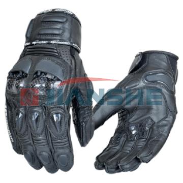 Мотоперчатки Inmotion 9091