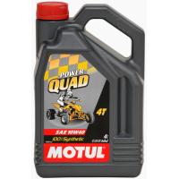 "Масло Motul Powerguad 4T 10W40 ""Ester"" 4 литра"