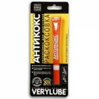Антикокс Verylube блистер средство для раскоксовки 10мл