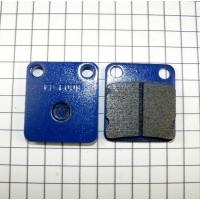Колодки тормозные задние JL200GY-2C