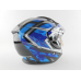 Шлем FXW HF-255A