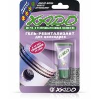 Гель-ревитализант для цилиндров XADO