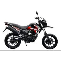 Мотоцикл Loncin SM1 Seven